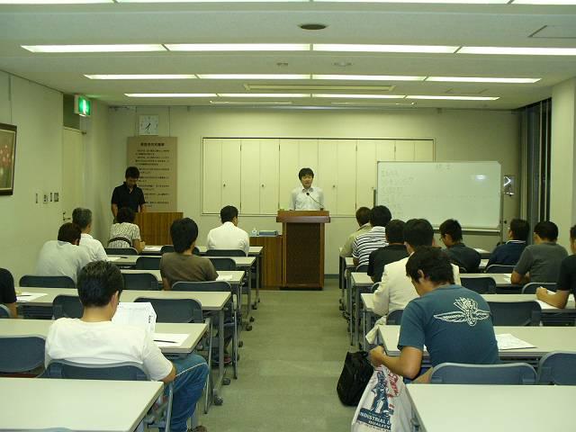 会員の研修会
