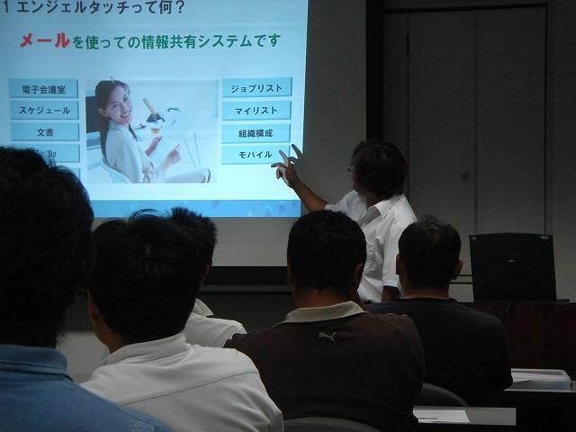 AT講習会