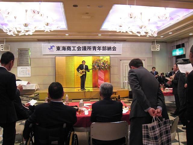 平成23年度総会