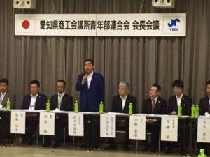 会長会議2015-1