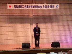 会長会議2015-2