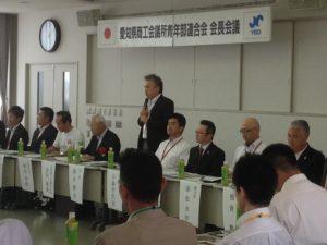 2014第2回会長会議